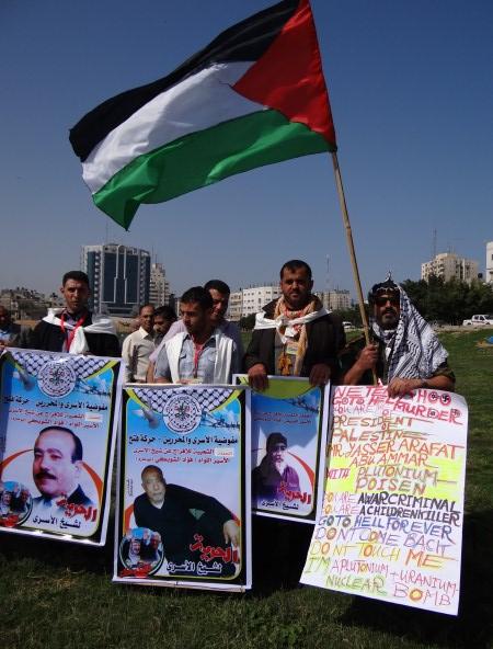 Soraya, Gaza City