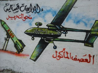 Additions to the Palestinian arsenal depicted in the Nuseirat mural.  Photo: Ola Al Rantisi