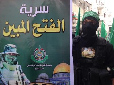 Hamas in Nuseirat Photo: Julie Webb-Pullman